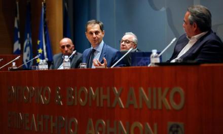 Ομιλία  του υπουργού Τουρισμού κ. Χ. Θεοχάρη στο ΔΣ του ΕΒΕΑ