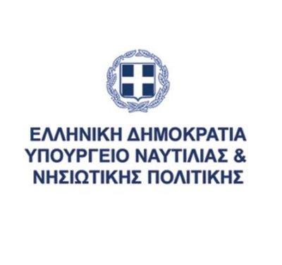 Με αποφάσεις του ΥΝΑΝΠ κ. Γιάννη Πλακιωτάκη τροποποιούνται οι  χερσαίες ζώνες στα λιμάνια  Σαμοθράκης, Καβάλας και Κέρκυρας