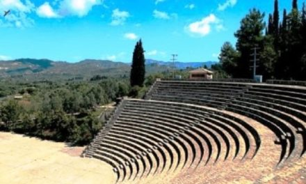 Ξεκινάει το Φεστιβάλ Τεχνών Αρχαίας Ολυμπίας