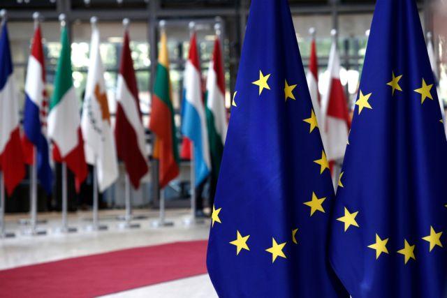 672,5 δισ. ευρώ σε επιχορηγήσεις και δάνεια για τη στήριξή χωρών της ΕΕ