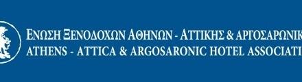 Σε € 350 εκατ. εκτιμάται η απώλεια εσόδων για τα ξενοδοχεία  της Αθήνας και της Θεσσαλονίκης το 1ο εξάμηνο του 2020