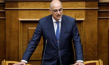 Παρέμβαση Υπουργού Εξωτερικών κατά τη συνεδρίαση της Διαρκούς Επιτροπής Εθνικής Άμυνας και Εξωτερικών Υποθέσεων στη Βουλή