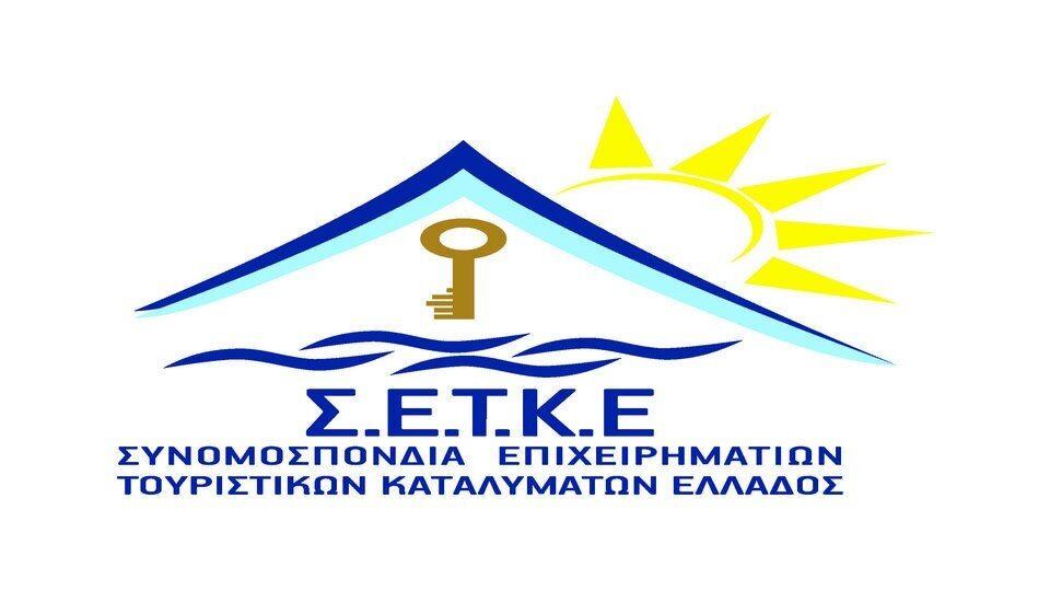 ΣΕΤΚΕ – ΠΑΓΚΟΣΜΙΑ ΗΜΕΡΑ ΤΟΥΡΙΣΜΟΥ 2020