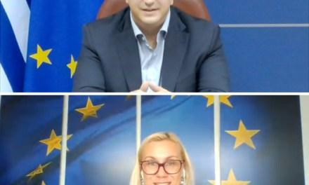 Τηλεδιάσκεψη του Προέδρου της Ευρωπαϊκής Επιτροπής των Περιφερειών, Περιφερειάρχη Κεντρικής Μακεδονίας, Απόστολου Τζιτζικώστα με την Επίτροπο Ενέργειας της ΕΕ Kadri Simson
