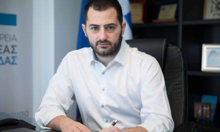 Επιπλέον 10 εκατομμύρια ευρώ για την στήριξη της Επιχειρηματικότητας στη Στερεά Ελλάδα