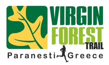 Ο Υπερμαραθώνιος των 162 χλμ. στο Παρθένο Δάσος Παρανεστίου