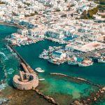 Ψηφιακό ξεναγό θα αποκτήσει ο δήμος Πάρου