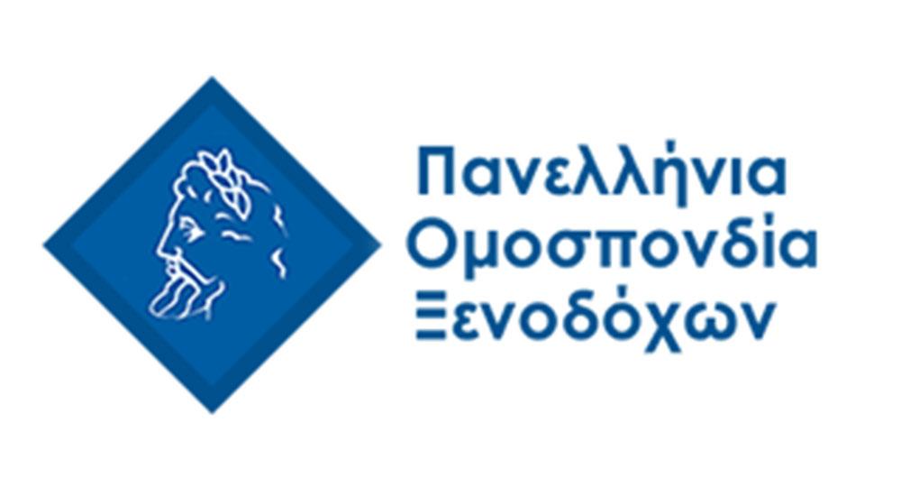 Οι δηλώσεις του νέου ΔΣ της ΠΟΞ στο ITN News | Οι προτάσεις της Ομοσπονδίας