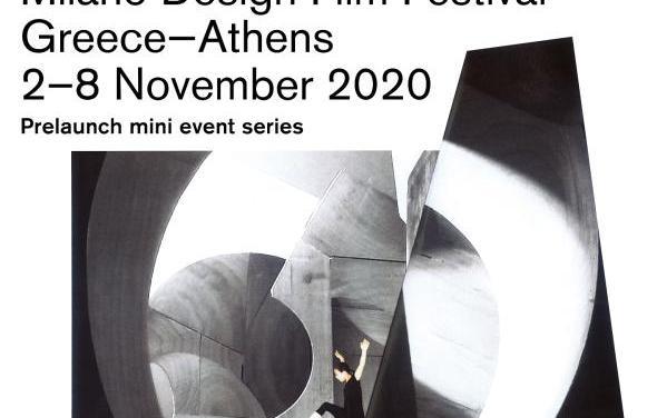 Υπό την αιγίδα του ΕΟΤ οι προφεστιβαλικές εκδηλώσεις του 1ου Milano Design Film Festival Greece