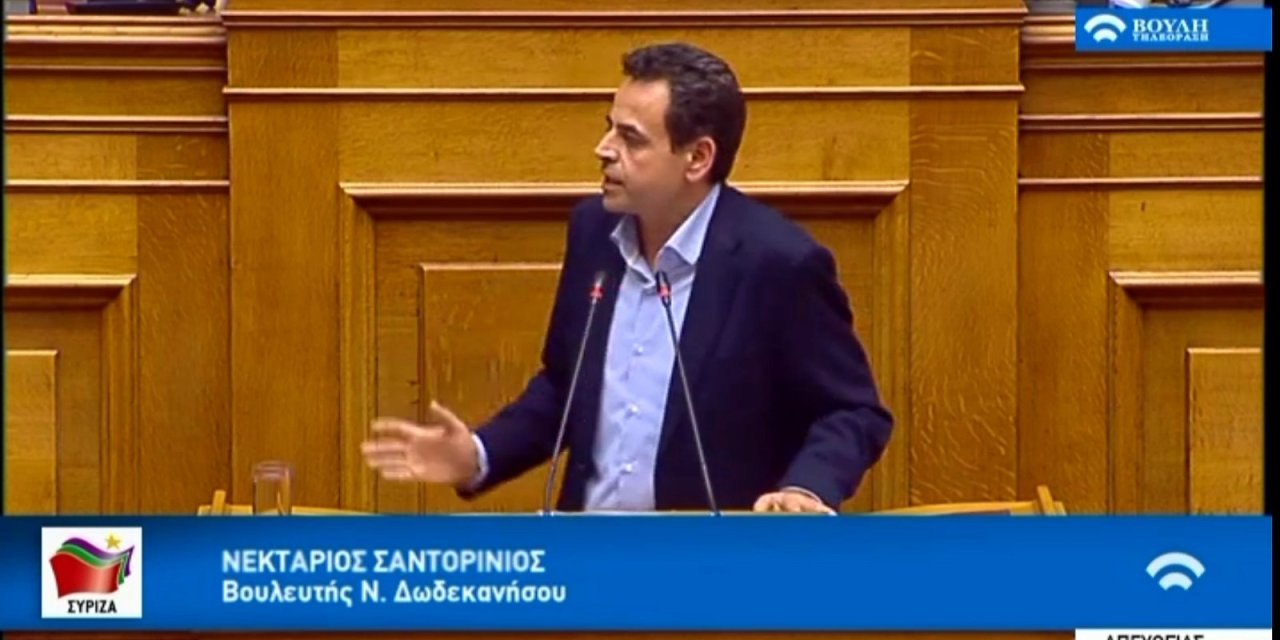 «Ν. Σαντορινιός | Επιλογή της Κυβέρνησης να κάνει τα νησιά αποθήκες ψυχών με τη δημιουργία επιπλέον 6.000 θέσεων στα ΚΥΤ Κω, Λέρο, Σάμου»