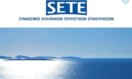 Επιστολή ΣΕΤΕ σχετικά με την τροποποίηση του προσωρινού πλαισίου για τις κρατικές ενισχύσεις