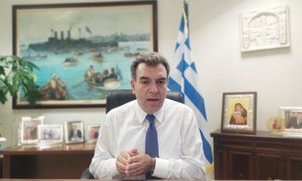 Ομιλία του Υφυπουργού Τουρισμού κ. Μάνου Κόνσολα στην Γ.Σ. των νησιωτικών επιμελητηρίων.