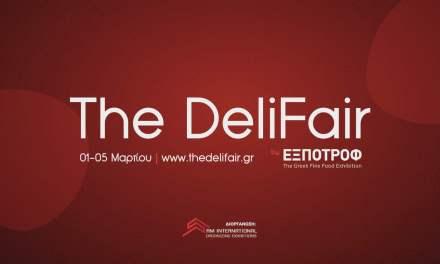 """Συμμετοχή της Περιφέρειας Κεντρικής Μακεδονίας στην ψηφιακή Έκθεση Τροφίμων και  Ποτών """"The DeliFair by EXPOTROF"""" (1-5 Μαρτίου 2021) – Πρόσκληση εκδήλωσης ενδιαφέροντος προς επιχειρήσεις"""