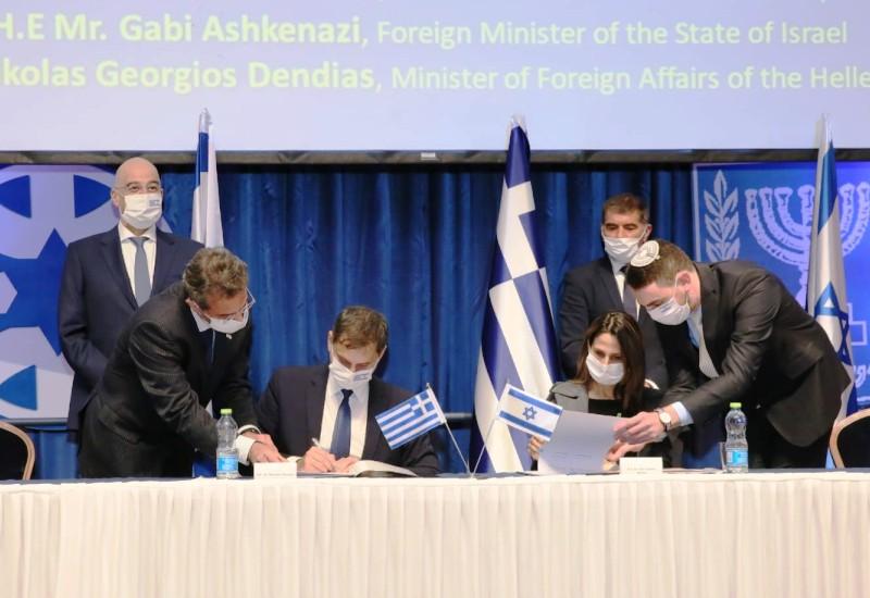 Συμφωνία Ελλάδας – Ισραήλ για τη στρατηγική συνεργασία στον τουρισμό
