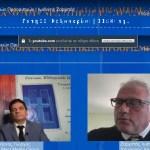 Δήμος Αίγινας για το Forum Ελληνικά Νησιά του ITN News Web TV: Τέτοιες πρωτοβουλίες και δράσεις συμβάλλουν σημαντικά στην ενίσχυση του τουρισμού