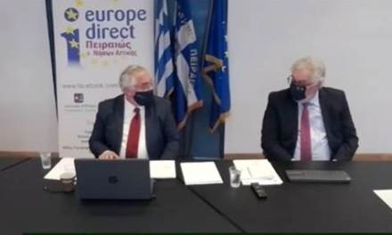 Οι ευκαιρίες χρηματοδότησης της επιχειρηματικότητας στην περίοδο της Πανδημίας και της Πράσινης Συμφωνίας