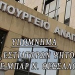 Φόβοι για «μπαράζ» λουκέτων στις επιχειρήσεις εστίασης της Θεσσαλονίκης