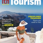 ΚΑΘΕ ΤΡΕΙΣ ΜΗΝΕΣ ΣΕ ΟΛΟ ΤΟΝ ΚΟΣΜΟ : ITN Greek Tourism Ο απόλυτος οδηγός για τον Τουρισμό στην Ελλάδα