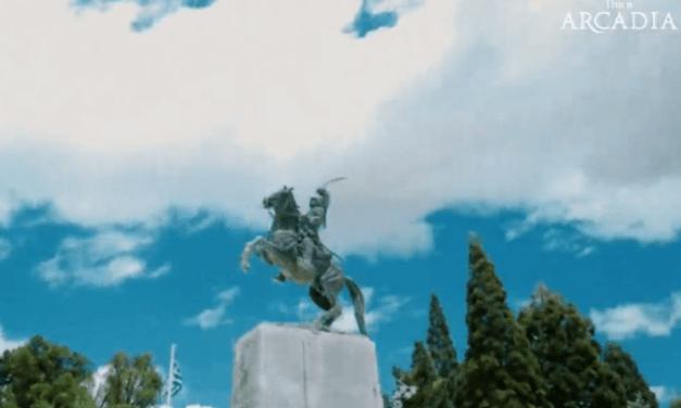 Ανοιχτή διαδικτυακή εκδήλωση παρουσίασης της Τουριστικής Καμπάνιας «This is Arcadia»