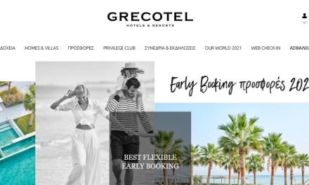 Ανησυχία για τις εξελίξεις στην Grecotel
