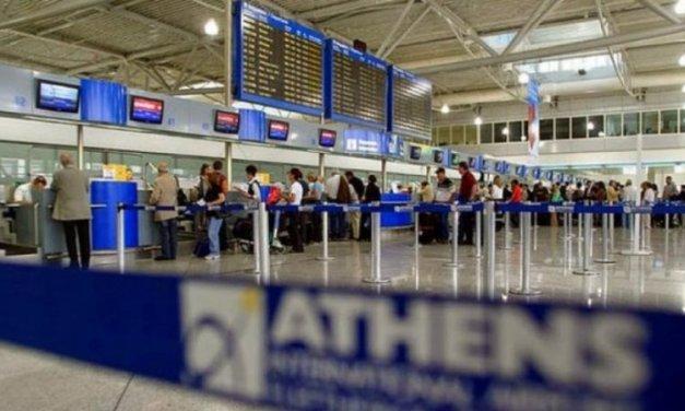 Ενίσχυση με 110 εκ. ευρώ στον Διεθνή Αερολιμένα Αθηνών