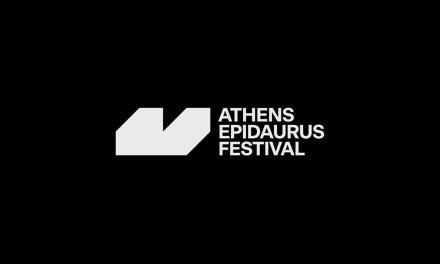 Το Φεστιβάλ Αθηνών Επιδαύρου ξεκινά από 1 έως 6 Ιουνίου 2021