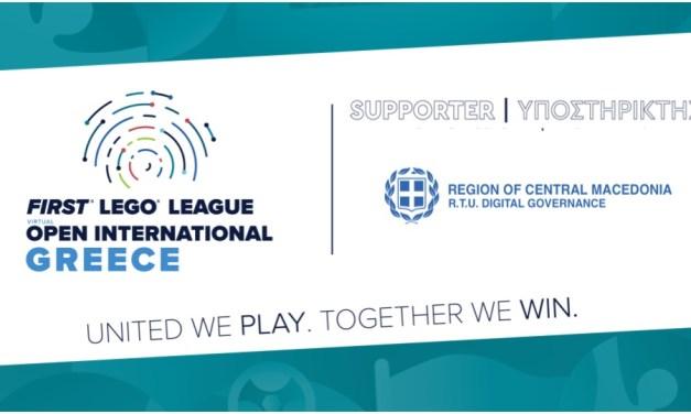 Με την υποστήριξη της Περιφέρειας Κεντρικής Μακεδονίας αρχίζει σήμερα το Πρωτάθλημα Ρομποτικής First Lego League στη Θεσσαλονίκη