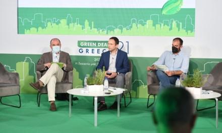 1ο Συνέδριο «GREEN DEAL GREECE 2021» του ΤΕΕ , Το Ταμείο Ανάκαμψης και Ανθεκτικότητας ως πράσινος επιταχυντής
