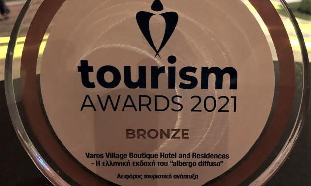 Βράβευση του Ξενοδοχείου Varos Village Boutique Hotel & Residences-Lemnos στα Awards 2021