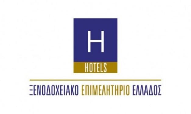 ΞΕΕ : Νέες συμφωνίες για τον εξορθολογισμό του τοπίου των πνευματικών και συγγενικών δικαιωμάτων