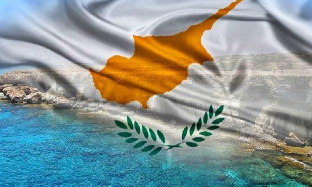 Πρόγραμμα Επιχορηγημένων Καλοκαιρινών Διακοπών από το Υφυπουργείο Τουρισμού Κύπρου