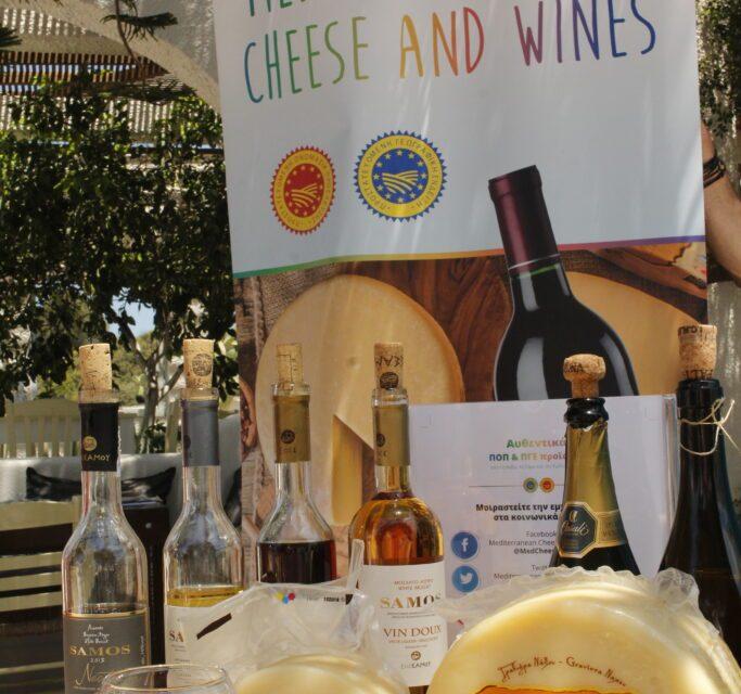 Mε επιτυχία ολοκληρώθηκε το 4ο Food Experience Graviera Naxos 2021
