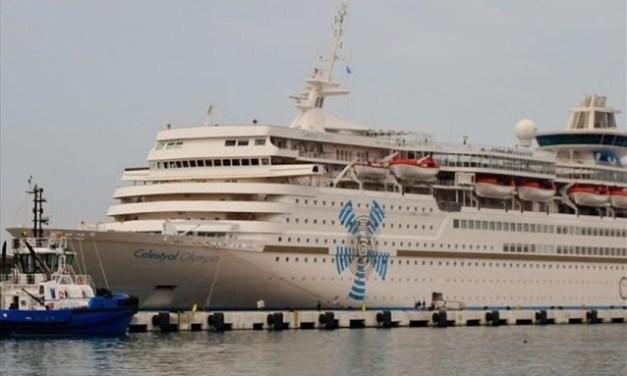 Θεσσαλονίκη: Έδεσε στο λιμάνι το πρώτο κρουαζιερόπλοιο
