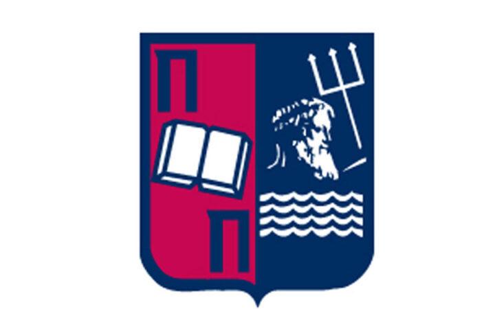 Το Πανεπιστήμιο του Πειραιά αρωγός του Ινστιτούτου Χρηματοοικονομικού Αλφαβητισμού