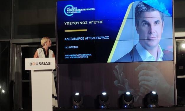 Α. Αγγελόπουλος :Ο Δ.Σ. του Ομίλου Aldemar Resorts , Υπεύθυνος Ηγέτης Βιωσιμότητας στα φετινά Responsible Business Awards.