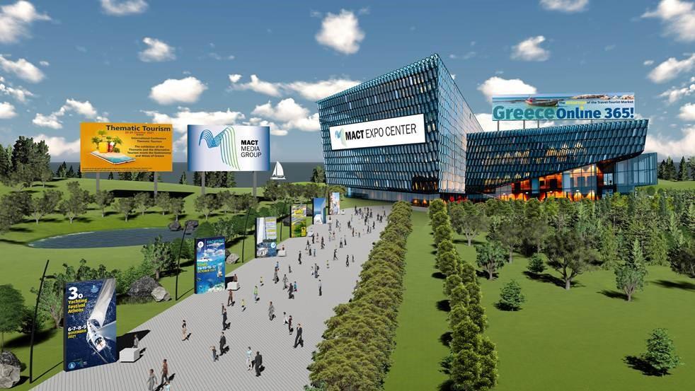 Ανανεωμένο το Mact Expo Center
