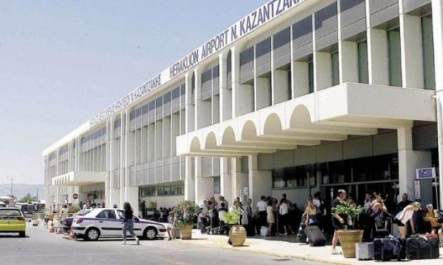 Αεροδρόμιο Ηρακλείου: 19 συλλήψεις για πλαστογραφία πιστοποιητικών