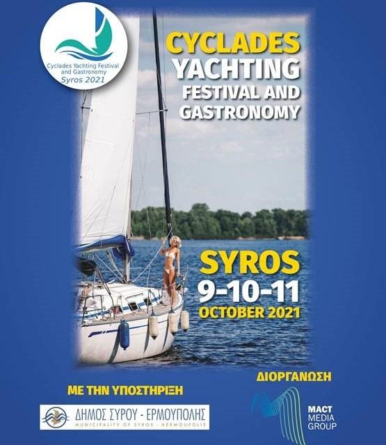 Cyclades Yachting Festival & Gastronomy Syros 2021