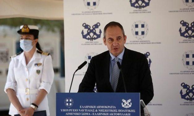 Γ. Πλακιωτάκης : Το Λιμενικό προστατεύει τα δικαιώματα των Ελλήνων