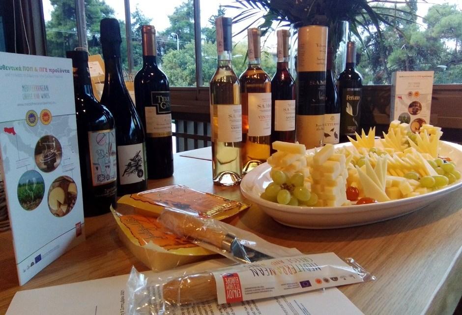 Mediterranean Cheese and Wines: Ξεχώρισε η Γραβιέρα Νάξου Π.Ο.Π