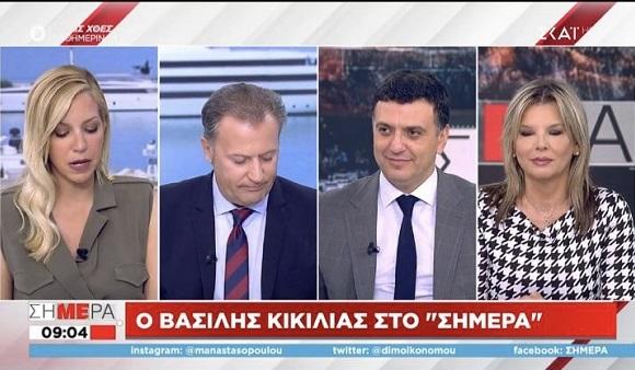 Β. Κικίλιας: Ακόμη ενεργή η τουριστική περίοδος στην Ελλάδα