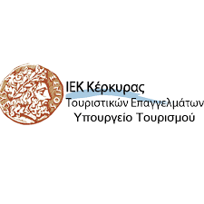 Αλ.Αυλωνίτης : Το ΙΕΚ Τουρισμού Κέρκυρας θέλει στήριξη
