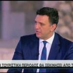 Κικίλιας: Η ανάπτυξη το 2022 και η ευημερία της ελληνικής οικογένειας περνούν από τον τουρισμό