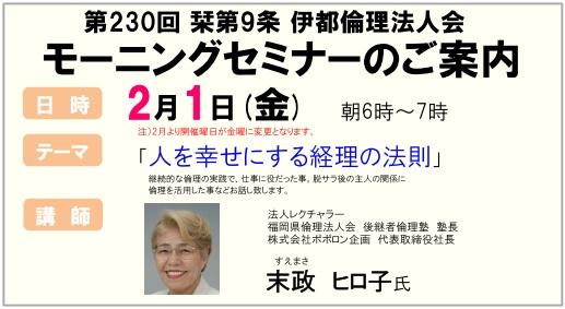 伊都MS2.1.jpg
