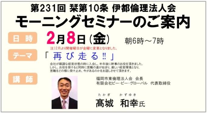 伊都MS2.8.jpg