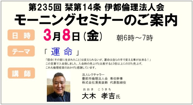 伊都MS3.8.jpg