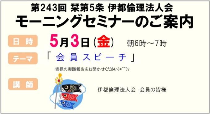伊都MS5.3.jpg