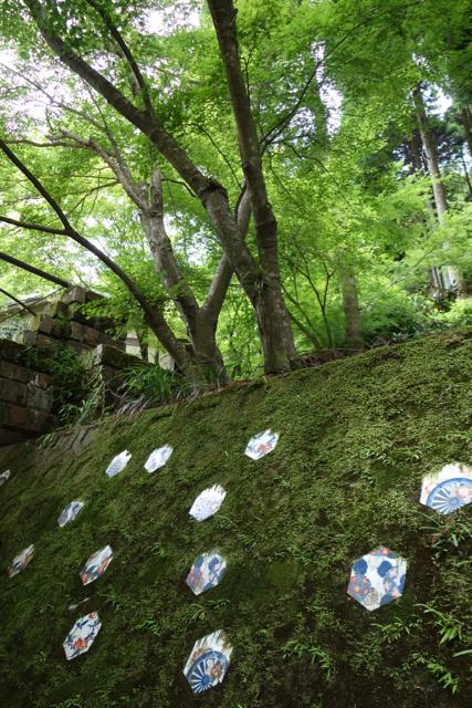 ookawachiyama - 13