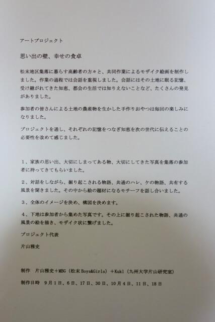 itoshimageno-5