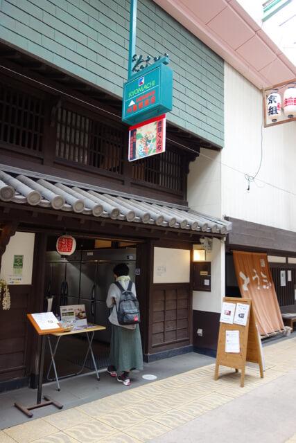 karatsu-yuri - 7